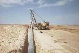 Pipelines Engineering Procurement Construction