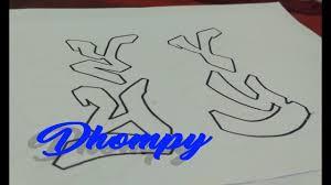 100 Grafitti Y Graffiti Abjad Letter _ Dhompy Graffiti OuTube