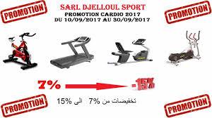 vente tapis roulant algerie djelloul sport home