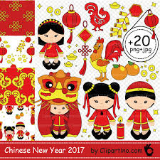 Chinese New Year 2017 Clipart – Happy Holidays