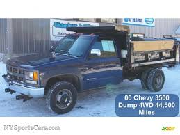 Used Dump Trucks For Sale In San Antonio Texas Plus Scissor Truck ... Craigslist Tn Cars And Trucks By Owner Best Image Truck Kusaboshicom Hickory Used For Sale By Youtube Knoxville Car 2017 Tennessee Equipment For Equipmenttradercom Iowas Free Farmhouse Finds A New Home Courier And Trucking Link Directory Edsels How To Search All Houston Tx Affordable Download Cheap In Solutions Review