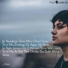 100 Ta E Navi Singh Navi Quotes YourQuote