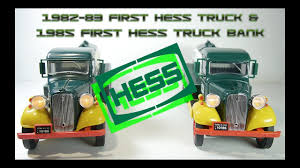 1982-83 First Hess Truck & 1985 First Hess Truck Bank Video Review ... Epic 2017 Hess Truck Unboxing Youtube Commercial 1997 Cporation Wikipedia The 2018 Rv With Atv And Motorbike Dunkin Donuts Express Flickr 2013 Miniature Racers Model Garage Toy 50th Anniversary 2014 2015 Hess Toy Fire Truck Video Review Of The 1986 Fire Bank Trucks Are Back In Cherry Hill Mall 50thanniversary On Vimeo