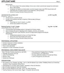 Librarian Resume Example Sample School Best Of Library Job Resumes And Interviews