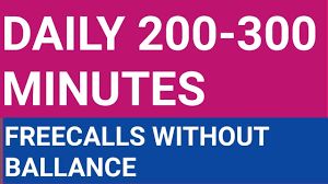 Daily 200 To 300 Minutes Free Calls For Bangladesh India And ...