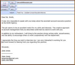 Business Emails Examples