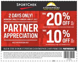SportChek Partner Appreciation Coupon Code - Hockey Calgary