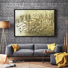 Home Decoration Online In Pakistan Darazpk