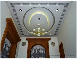 Interior ~ Interior Ceiling Designs Images Pop In Ghanapop ... Interior Design Ideas For Home Decorating Architectural Digest 50 Best Small Living Room 2018 20 Terms Defined Designer Jargon Explained 100 False Ceiling Designs For And Bedroom Youtube Rezt Relax And Renovation Singapore Get Another Interrdecorationdubai Balongue Balongue Design Mount Bathroom Lights Art Deco Style Ceiling Light Simple Of House Pictures We Found Modern Minimalist Luxury Pop Fall This All