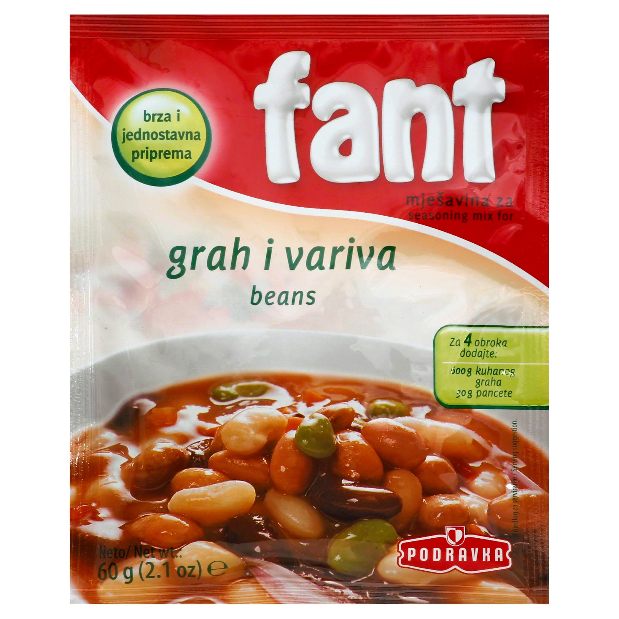 Fant Grah I Variva Beans Seasoning Mix - 2.1oz, Pack of 3