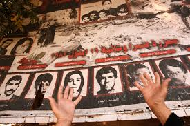 Big Ang Mural Address by The Forgotten Refugees Survivors Of The Sabra And Shatila