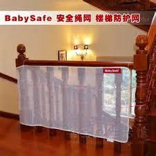 supérieur filet de securite escalier 7 filets de protection