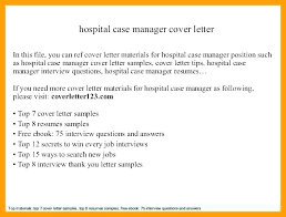 Case Manager Cover Letter Related Post No Experience
