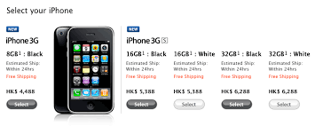 Where To Buy Factory Unlocked iPhone 3GS for a Cheap Price