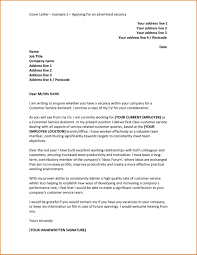 Example Of An Application Letter Valid 19 Job Application Letter