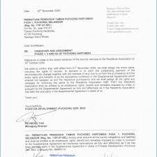 Handover Letter Formatpdf New Request Letter Format Sample Pdf