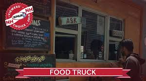 What's The Best Food Truck In New Hampshire?