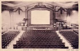 décoration salle de cinema dijon 81 lyon 02170147 simili