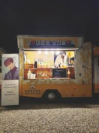 100 Snack Truck JaeJun On Twitter Trans Of The Banners Truck Top Banner
