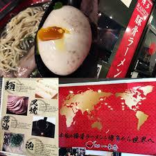 ik饌 cuisine catalogue 三言兩語難以描述的美國生活 我用美食來紀錄