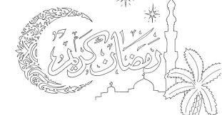Hajj Kids Pinterest Ramadan Coloring Pages