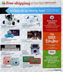 Toys R Us Cyber Monday Ad Is LIVE!!! Toys R Us Coupons Codes 2018 Tmz Tour Coupon Toysruscom Home The Official Toysrus Site In Saudi Online Flyer Drink Pass Royal Caribbean R Us Coupons 5 Off 25 And More At Blue Man Group Discount Code Policy Sales For Nov 2019 70 Off 20 Gwp Stores That Carry Mac Cosmetics Toysrus Store Pier One Imports Hours Today Cheap Ass Gamer On Twitter Price Glitch 49 Off Sitewide Malaysia Facebook Issuing Promo To Affected Amiibo Discount Fisher Price Toys All Laundry