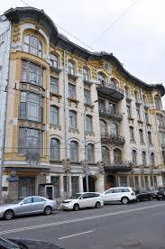 bureau de poste 75016 immeuble de rapport 1909 1 5 avenue mozart 75016