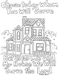 Joshua 2415 Print And Color Page But As For Me My House We Will Serve The Lord