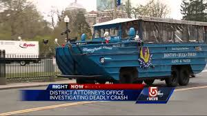 Victim Killed In Duck Boat Crash Identified By Family - YouTube Boston Car Accident Lawyer Blog Published By Massachusetts Lowell Auto Motorcycle Call The Million Dollar Man Ma Top Bicycle Lawyers At Morgan Cyclists Want Truck Driver Charged After Fatal 2015 Crash Cbs Pedestrian Attorney Taunton Somerville Ma Best 2018 Peabody Officers Respond To Three Vehicle With Injuries March 2014 Information Motor Tips To Avoid A Or Injury Schulze Law Automobile Work Personal