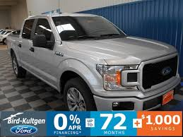 Ford New Car Specials In Waco, TX | Bird-Kultgen Ford Price Specials 2018 Ford F150 Xl In Waco Tx Austin Birdkultgen Frontier Truck Accsories Gearfrontier Gear Texas Offroad And Performance Your One Stop Shop For Everything Chevy Dealer Near Me Autonation Chevrolet Raptor F250 Dallas Jeep Lift Kits Works Unlimited Westin Automotive Freightliner Western Star Trucks Many Trailer Brands