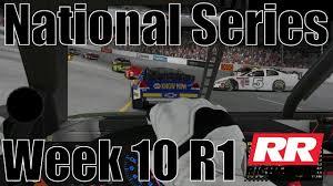 First Race Ever At Richmond - National Series @ Richmond - S1 W10 R1 ...