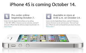 iPhone 4S Release Date is October 14