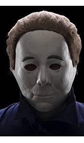 Halloween 8 Resurrection Mask by Amazon Com Rubie U0027s Men U0027s Halloween 4 Michael Myers Mask Multi