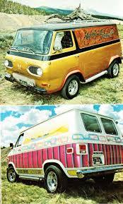 128 1973 Custom Vans