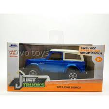 Diskon) Jada Just Trucks 1:32 1973 Ford Bronco (blue) | Elevenia