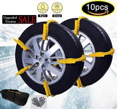 100 Snow Chains For Trucks Amazoncom BPS Product Car Tire AntiSlip