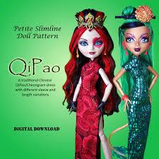 qipao cheongsam chinese dress doll clothes pdf sewing pattern