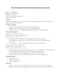 Business Administration Objective Resume Example