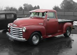 Gmc Wiki ✓ The GMC Car Gmc Trucks Wiki Best Of Used 2016 Colors 2015 Canada 1952 Truck Limited 1 Ton Dump New Autostrach Gmc Automobile Wikiwand Work Utility Service Company Fire County Page 8 Chevrolet Ck Wikipedia File200804 7500 Pepsi Truck Parked At Cvsjpg Wikimedia C7500 The Car Interior Yukon Xl Wiki Full Hd Pictures 4k Ultra Wallpapers 1500 Sierra 2017 Gmc Sierra Reviews And Rating Motor Trend 2500hd Info Specs Gm Authority Photo Video Review Price Allamerincarsorg