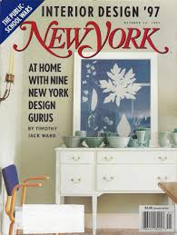 100 Home Design Magazine New York October 13 1997 Interior 97 At