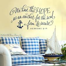 Wall Decal Bible Verses Vinyl Sticker We Have This Verse