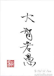 cdiscount si鑒e social 20 best calligraphy images on letters