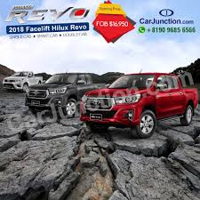 Toyota Hilux Revo 2018 Model New Shape For Pakistan – Car Junction ... For Sale 2010 Toyota Tacoma Trd Sport 1 Owner 24k Miles Stk 2012 Toyota Tacoma Baja Tx Youtube 1983 4x4 Pickup For Sale On Bat Auctions Sold 13500 New 2016 Hilux Prices And Specs Revealed Auto Express 20 Years Of The Beyond A Look Through 2018 Diesel Release Date Price 2013 Intertional Overview 2015 Tundra North American Trucks Pinterest Toyota 2009 Sr5 P5969a Www In Riverdale Ut At Tony Divino Inventory 2017 Pricing Features Ratings Reviews Edmunds Report To Go Diesel With Same 50l Cummins V8 As