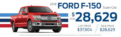 100 Gj Truck Sales Ford Dealer In Augusta GA Used Cars Augusta Gerald Jones Ford