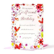 Birthday Card For Girlfriend Happy Printable My Writing Ideas Fo