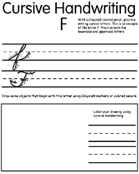 Writing Cursive F Coloring Page