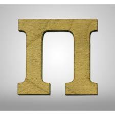 Letter N Bubble Font