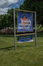 Pumpkin Festival Hamilton Ohio by When Is The 2017 Jewish Cultural Festival In Dayton Ohio