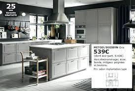prix porte de cuisine facade porte de cuisine seule porte de cuisine seule elements