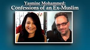 Muslim Prayer Curtain Wiki by Yasmine Mohammed Confessions Of An Ex Muslim Youtube